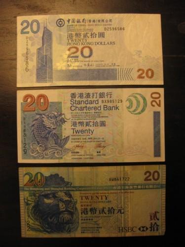 Dolar Hong Kong