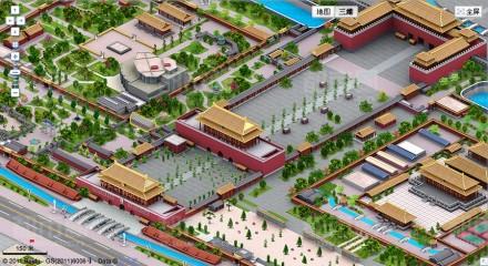 Baidu-Kota Terlarang