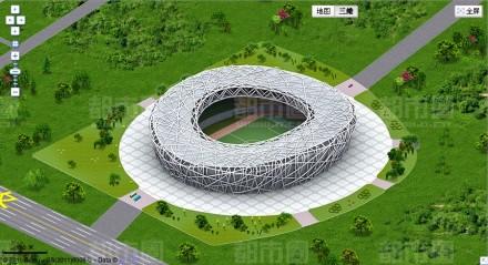 Baidu-Beijing National Stadium
