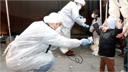 Tes Radiasi Nuklir Jepang