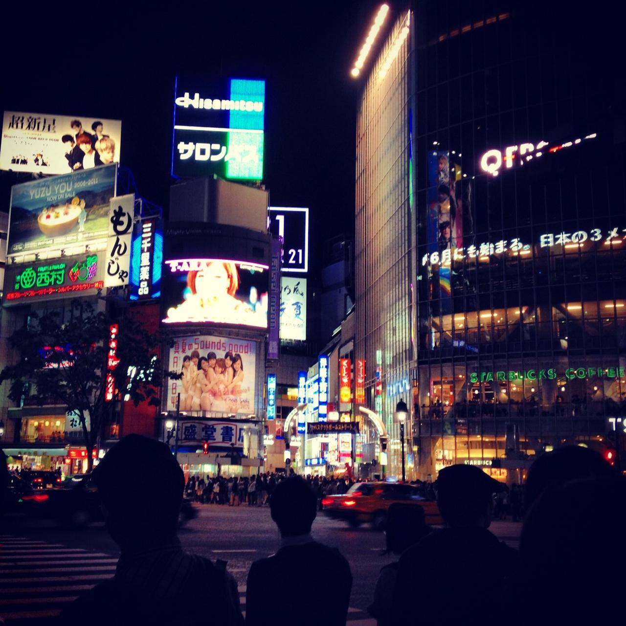 18 Jam di Tokyo